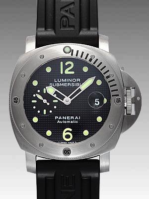 パネライ ルミノールサブマーシブル PAM00025