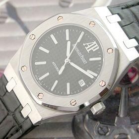 おしゃれなブランド時計がオーデマピゲ-ロイヤル.オーク-AUDEMARS PIGUET-15300OR.OO.D088CR.02-af-男性用を提供します. 通販代引き
